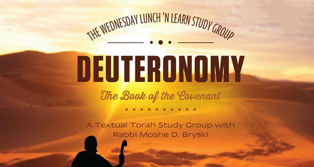 Conejo Jewish Academy Deuteronomy The Book Of The Covenant
